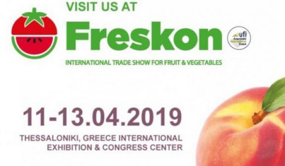Αποτέλεσμα εικόνας για Με 25 πρότυπες επιχειρήσεις η Περιφέρεια Κεντρικής Μακεδονίας συμμετέχει στην 5η Freskon2019