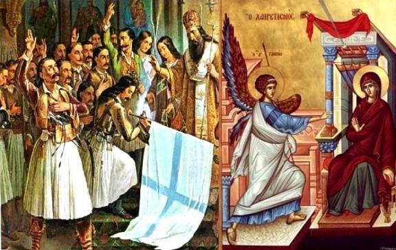 Αποτέλεσμα εικόνας για 25 μαρτιου ευαγγελισμοσ θεοτοκου
